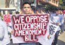 नागरिकता संशोधन बिल के खिलाफ 1000 वैज्ञानिकों और विद्वानों ने साइन की पिटिशन