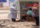 जिले में बढ़ता कोरोना मरीजों का दायरा, लोग स्वयं नहीं कराते सैम्पल इसलिए बढ़ रही संख्या