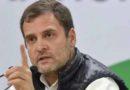 राहुल ने सरकार पर निशाना साधा- कोविड-19, GST और नोटबंदी, फेलियर पर होंगी स्टडी में शामिल